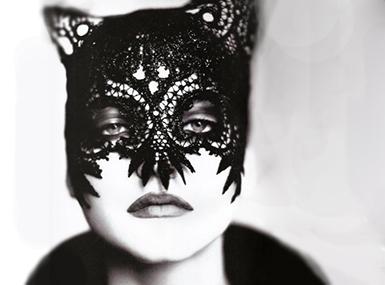 Pustna maska: mačka