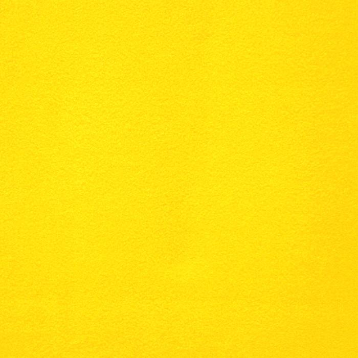 Velur, 17349-12, rumena