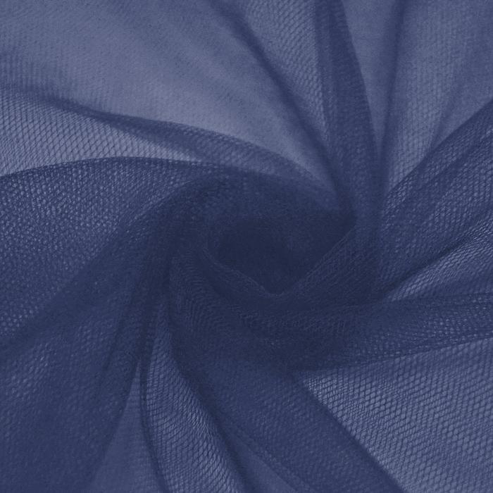 Til mehkejši, mat, 20193-7, temno modra