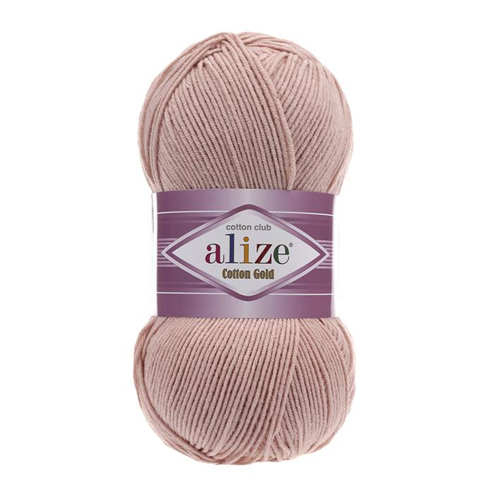 Preja, Cotton Gold, 23374-161, roza