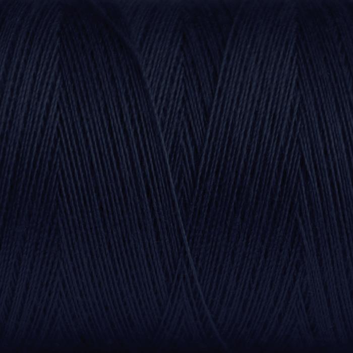 Sukanec 1000, temno modra, 9-0829