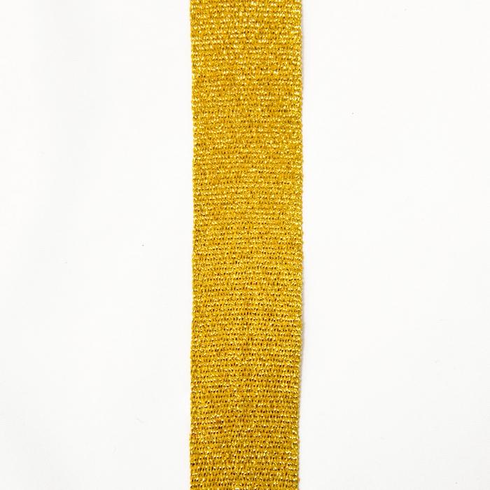 Trak, lame, 25mm, 15473-1, zlata