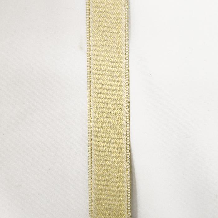 Trak, lame, 15mm, 15484-1, zlata