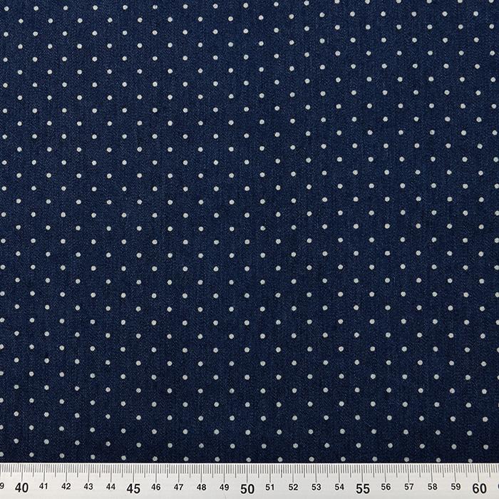 Jeans, pike, 15843-008, temno modra