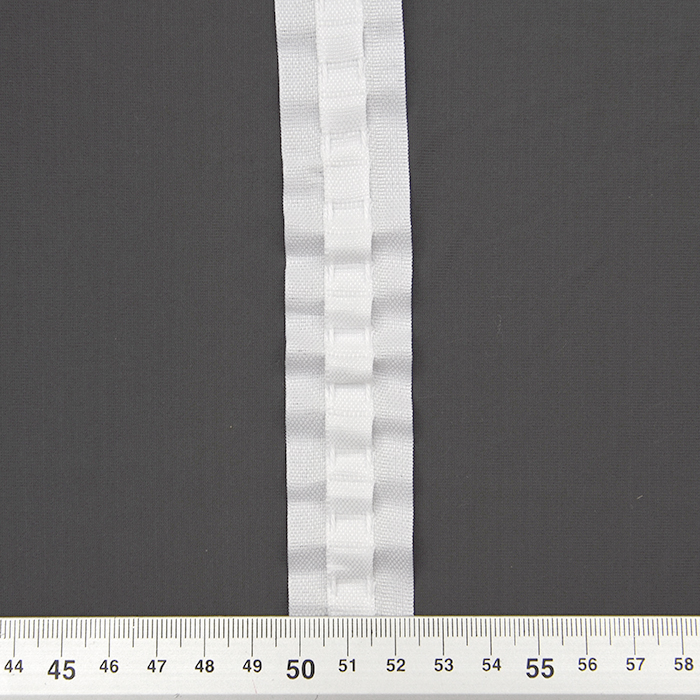 Trak za zavese, 26mm, 15971, bela