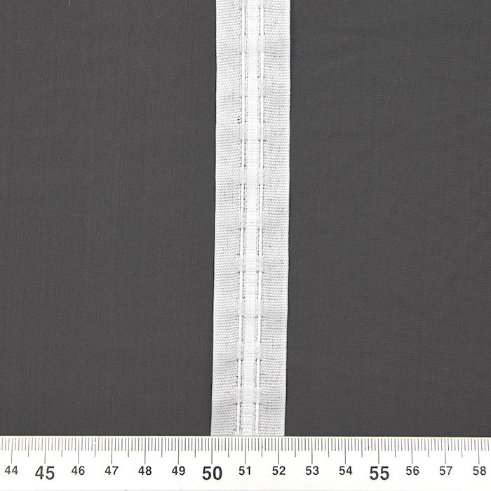 Trak za zavese, 22mm, 15972, bela