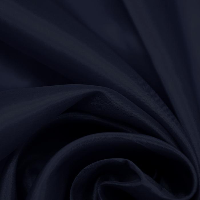Podloga, mešanica, 14139-1, temno modra