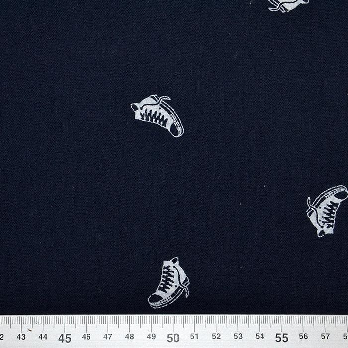 Tetra tkanina, dvojna, mladinski, 18659-008, temno modra