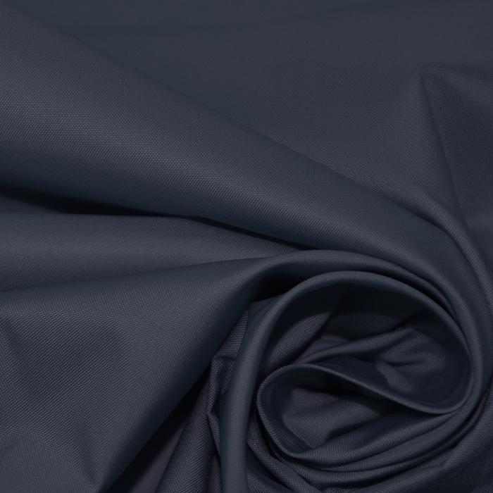 Tkanina vodoodbojna, 18977-009, modra