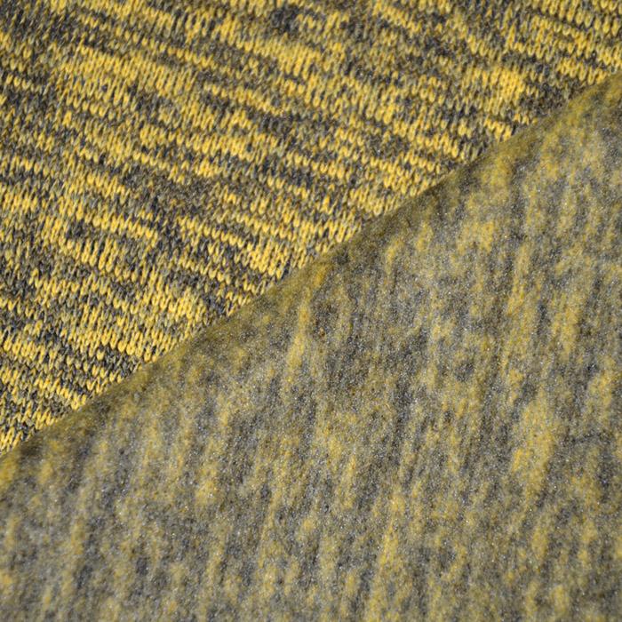 Prevešanka, kosmatena, melanž, 18758-034, rumena