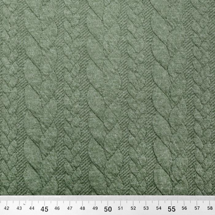Pletivo, kitke, 17331-210, zelena