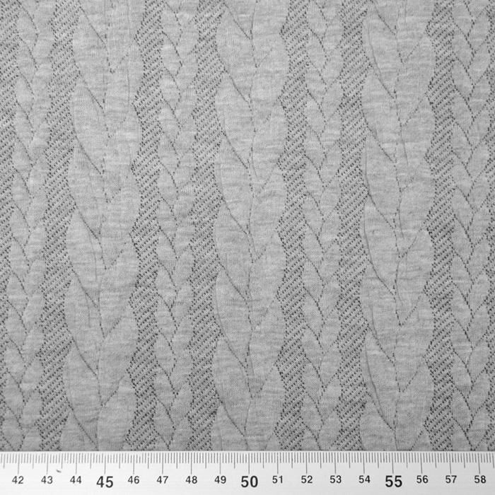 Pletivo, kitke, 17331-950, siva