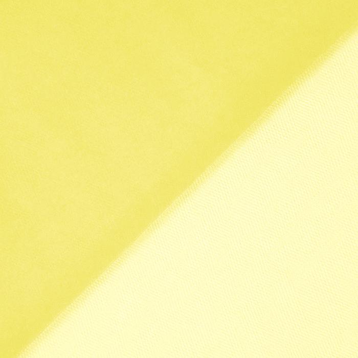 Til mehkejši, mat, 20190-16, rumena