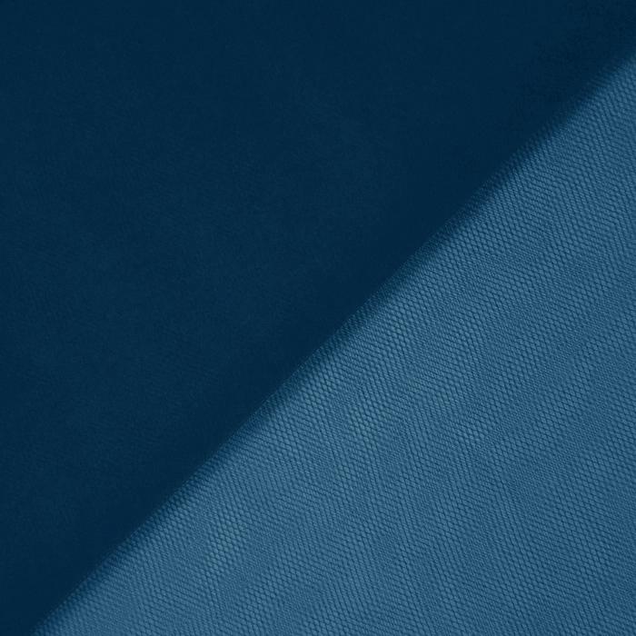 Til mehkejši, svetleč, 20189-30639, temno modra