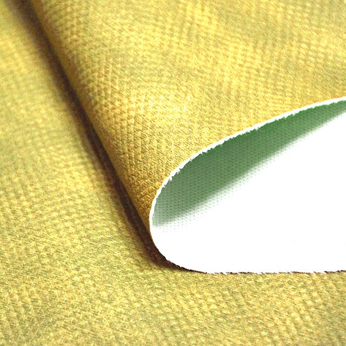 Umetno usnje Arwen, 20596-120, rumena