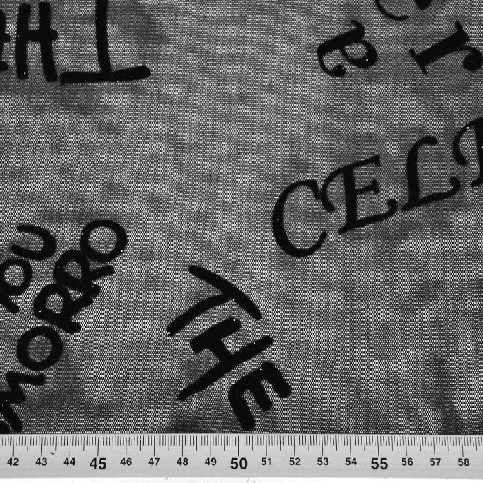 Mreža elastična, poliester, napisi, 10074