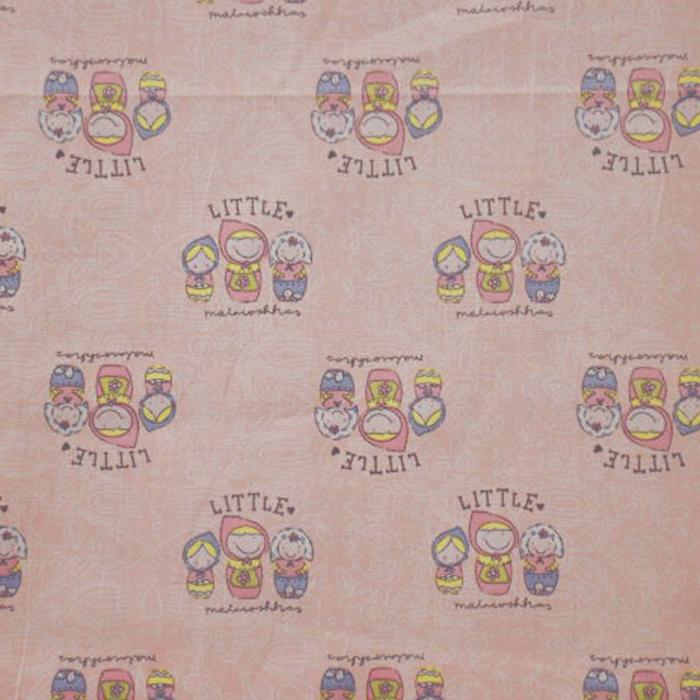 Pamuk, popelin, dječji, 13053-011