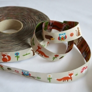 Jacquard trim, children, animals, 15203 - Bema Fabrics