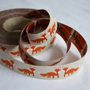 Jacquard trim, children, animals 15204 - Bema Fabrics