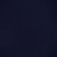Tkanina, Koshibo, 18257-1005, temno modra
