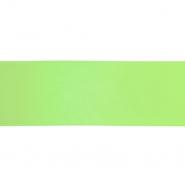 Trak, saten, 40mm, 15461-1081, zelena