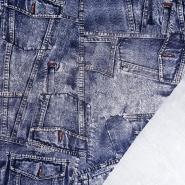 Pletivo PUL, vodoodbojno, jeans, 21893-1